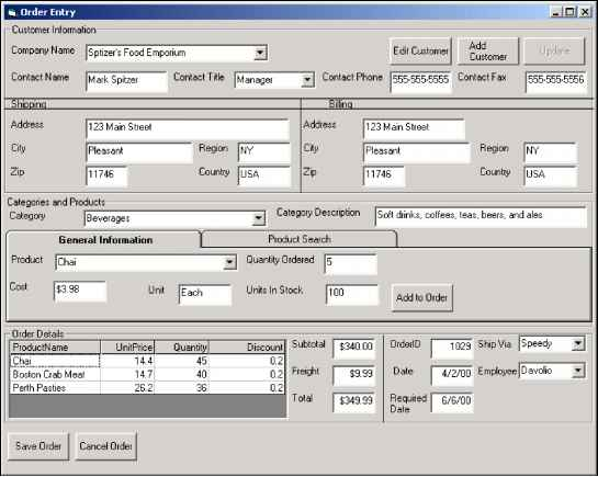 Customer Information Gui